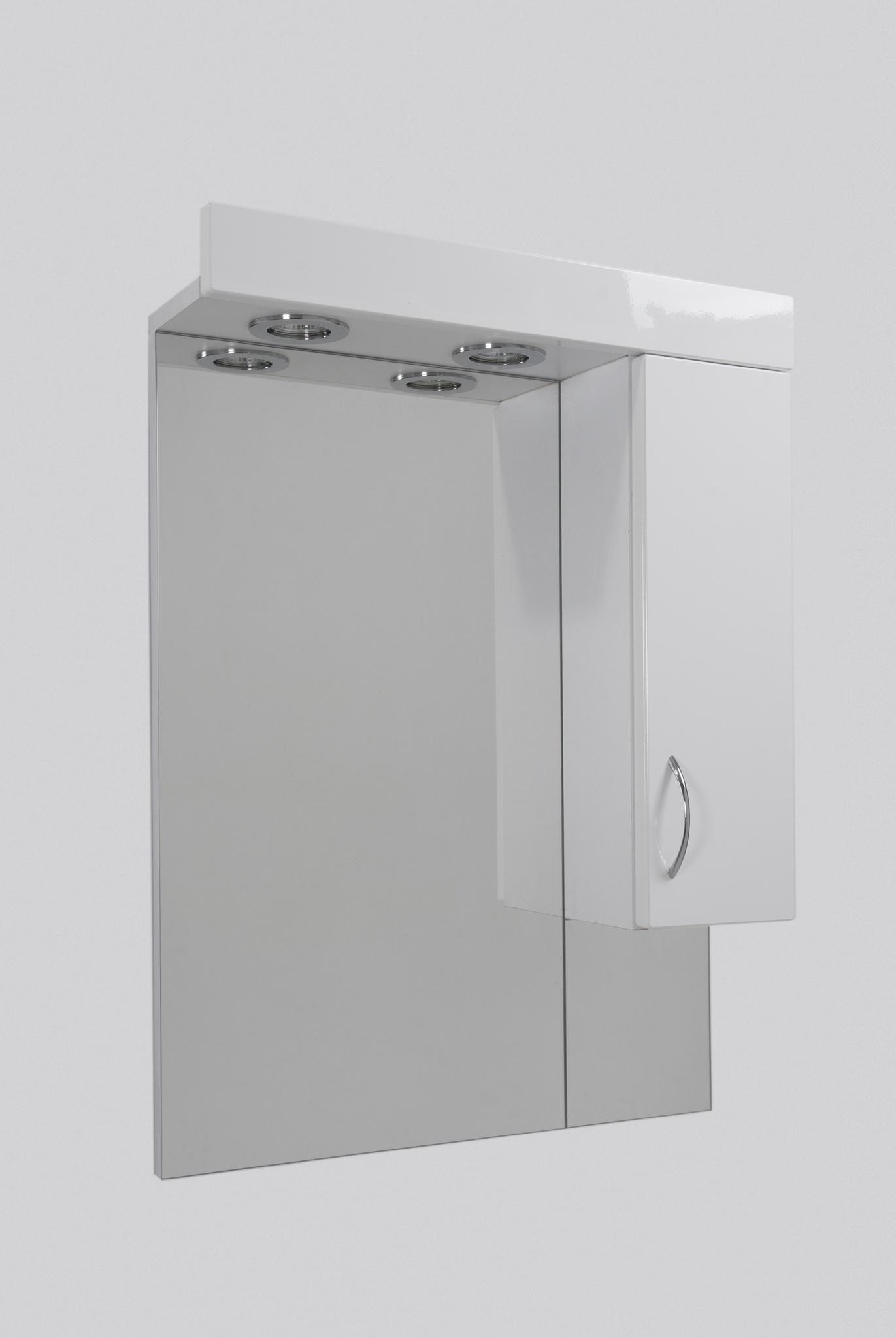 Mart 55SZ fürdőszobai tükör - Otthon Bútor Áruház